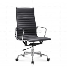 Eames Office Chair High Back Ribbed Black Leather - Reproduction